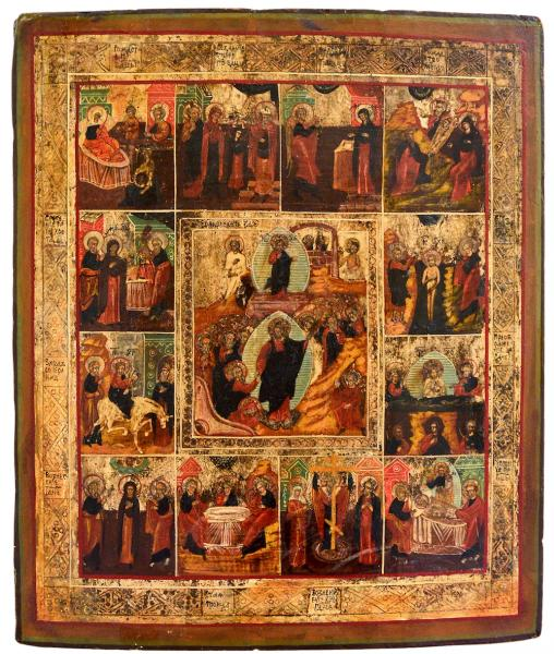 The Twelve Great Holidays - Great Russian Icon, Late Eighteenth Century