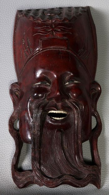 Mask Asia China, old, wood